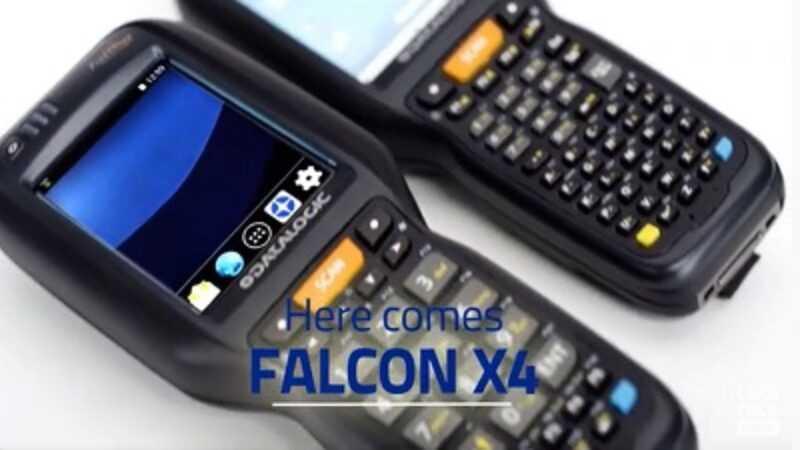 falcon scanner